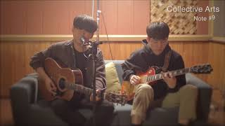 [MV] Collective Arts(콜렉티브아츠), Kim Hyunchang(김현창) _ Away