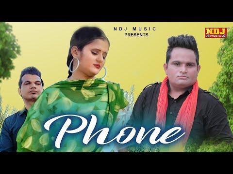 Phone Lyrics - Raju Punjabi & Sushila Takher ~ Mohit ...