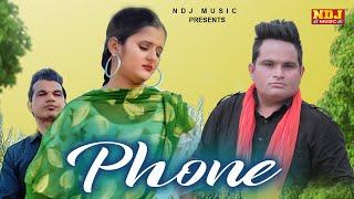 Haryanavi Video Song 2020 ~ तेरी गैल करू ती थी बात फ़ोन पे ~ Raju Punjabi & Sushila Takhar ~NDJ MUSIC