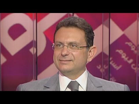 Beirut Al Yawm - 20/04/2018 -  فريد هيكل الخازن