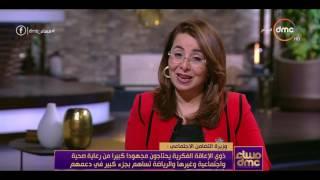 غادة والي: ارتفاع معدلات التضخم يزيد من دخول الأشخاص تحت خط الفقر
