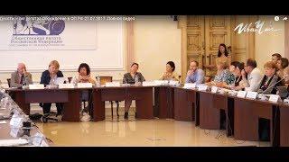 Десятилетие детства.Обсуждение в ОП РФ 27.07.2017 .Полное видео