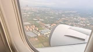 (김포에서 제주) 아시아나 Flight 영상 &…