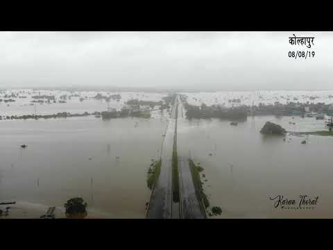 Kolhapur Flood 2019 Drone Video