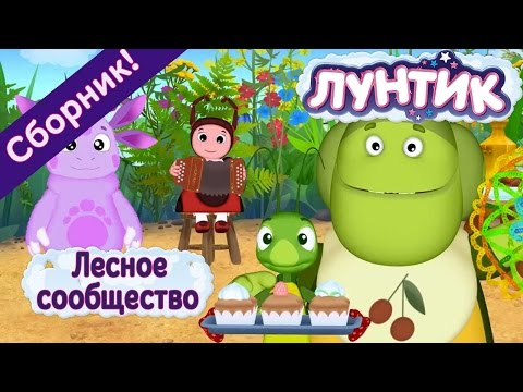 Маша и Медведь Новые Серии 2016 - Крошечка Хаврошечка