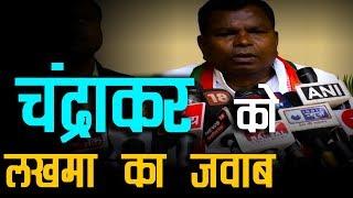 Kawasilakhma   CGVidhansabha   अजय चंद्राकर को कवासी लखमा ने दिया जवाब   Desh Tv News