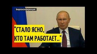 """""""Пусть там поковыряются..."""" Путин о флаге ЛГБТ на здании посольства США в Москве"""