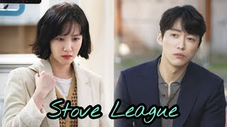 Stove League [ Preview Ep 0 ] || Drama Korea Terbaru Desember 2019 Nam Gong Min 💗 Park Eun Bin