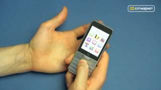 Видео обзор телефона Fly DS120 от Сотмаркета(Купить телефон Fly DS120 и узнать дополнительную информацию можно на сайте магазина: http://www.sotmarket.ru/product/fly_ds120.html..., 2013-05-28T10:18:38.000Z)