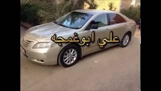 فوزي صغيرونــه ..بحار راني في الغلا2 حفله كامله....