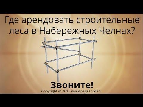 На главном проспекте Мурманска появились строительные леса - YouTube