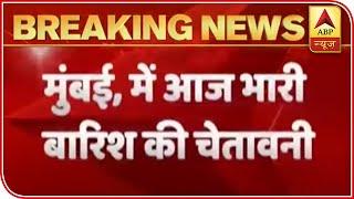 Mumbai Rains: IMD Issues Alert For Heavy Rains   ABP News