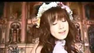 Aiko Kayo - Yuuki no Chikara2.wmv YouTube Videos