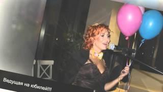 Лучшая ведущая на ваш праздник - Светлана Миндарова!!!