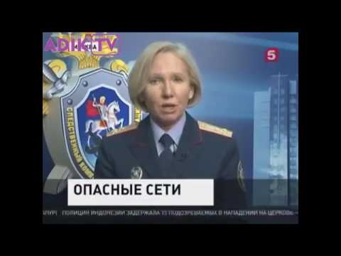 Zaderzhan avtor SINIJ KIT задержан автор СИНИЙ КИТ