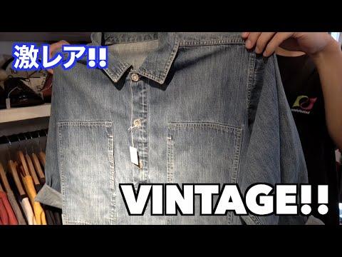 【古着屋巡り】最近買い付けしたビンテージ古着を見せてもらった ~ in Penny Lane ~