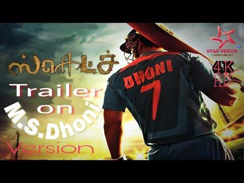 Sketch Official Trailer on M.S.Dhoni Remix Version 4K HD | Mass Of Thala M.S.Dhoni -Star Video's 4K