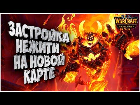 ЗАСТРОЙКА НЕЖИТИ!: Chaemiko (Hum) vs Michael (Ud) Warcraft 3 Reforged