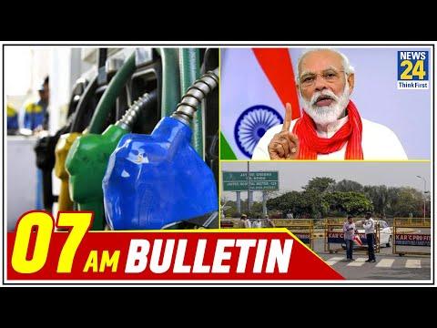 7 AM News Bulletin | Hindi News | Latest News | Top News | Today's News | 26 June 2020 || News24