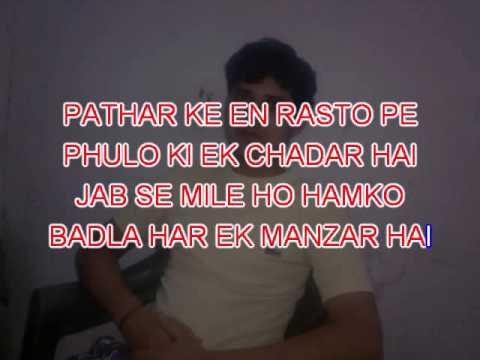 Kya Muje Pyar Hai Anuj Karaoke