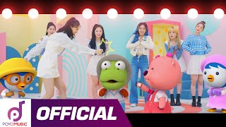 OH MY GIRL「BOGGLE BOGGLE」Music Video