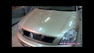 защитная пленка на автомобиль Nissan Teana. защита капота антигравийной пленкой(Оклейка капота прозрачной пленкой от сколов. Края и углы спрятаны внутрь детали, что позволяет максимально..., 2011-10-29T18:52:32.000Z)