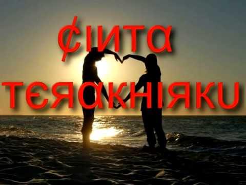 Arilaso CINTA TERAKHIR (lyric )