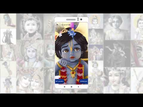 Lord Krishna Wallpaper