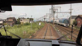 【前展望】ワイドビュー南紀4号 紀伊勝浦~名古屋