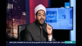 رد الشيخ  خالد عمران على  حكم صيام السفر حسب المسافة