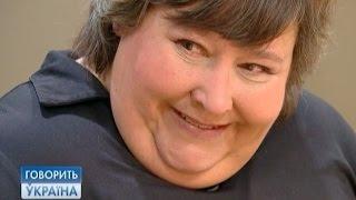 Спасите мою маму от ожирения (полный выпуск) | Говорить Україна