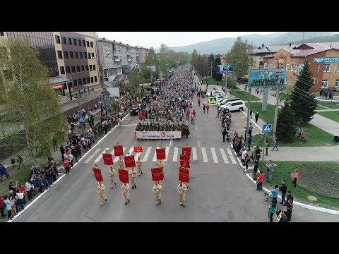 Бессмертный полк. Парад Победы 2019. г. Горно-Алтайск