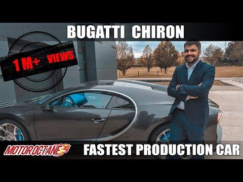 Bugatti Chiron - Fastest Production Car   Hindi   MotorOctane