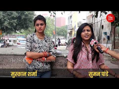 बिहार की लडकियों ने Rhea Chakraborty,Aditya Tackare,और मुम्बई पुलिस की बैंड बजा डाला | Sushant Singh