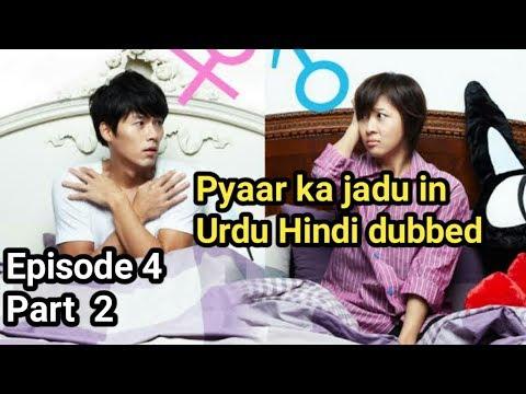 secret-garden-episode-04-part-2-720p-hindi-dubbed-|-pyaar-ka-jadu