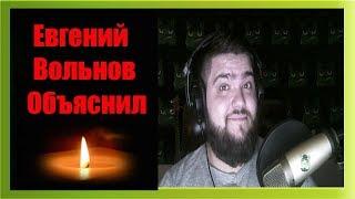 Оповестивший морги Кемерова о 300 погибших пранкер из Украины объяснился