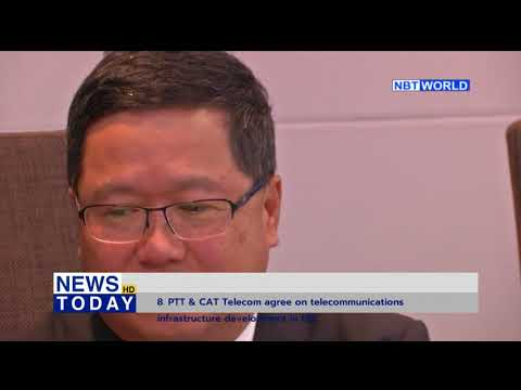 PTT and CAT Telecom agree on telecommunications infrastructure development in EEC