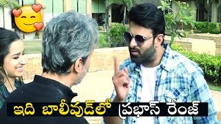 Darling Prabhas CRAZY Following in Bollywood | Saaho Promotions | Saaho Latest Trailer | Filmylooks