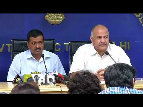 Delhi CM Arvind Kejriwal & Dy CM Manish Sisodia Press Conference.