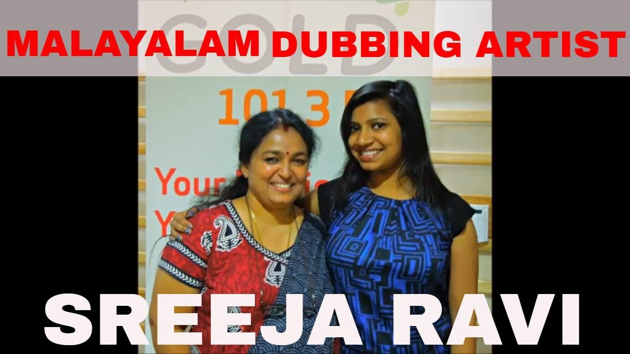 Dubbing Artist In Malyalam Sreeja Ravi talks about her dubbing experiences  on Gold 101 3 FM