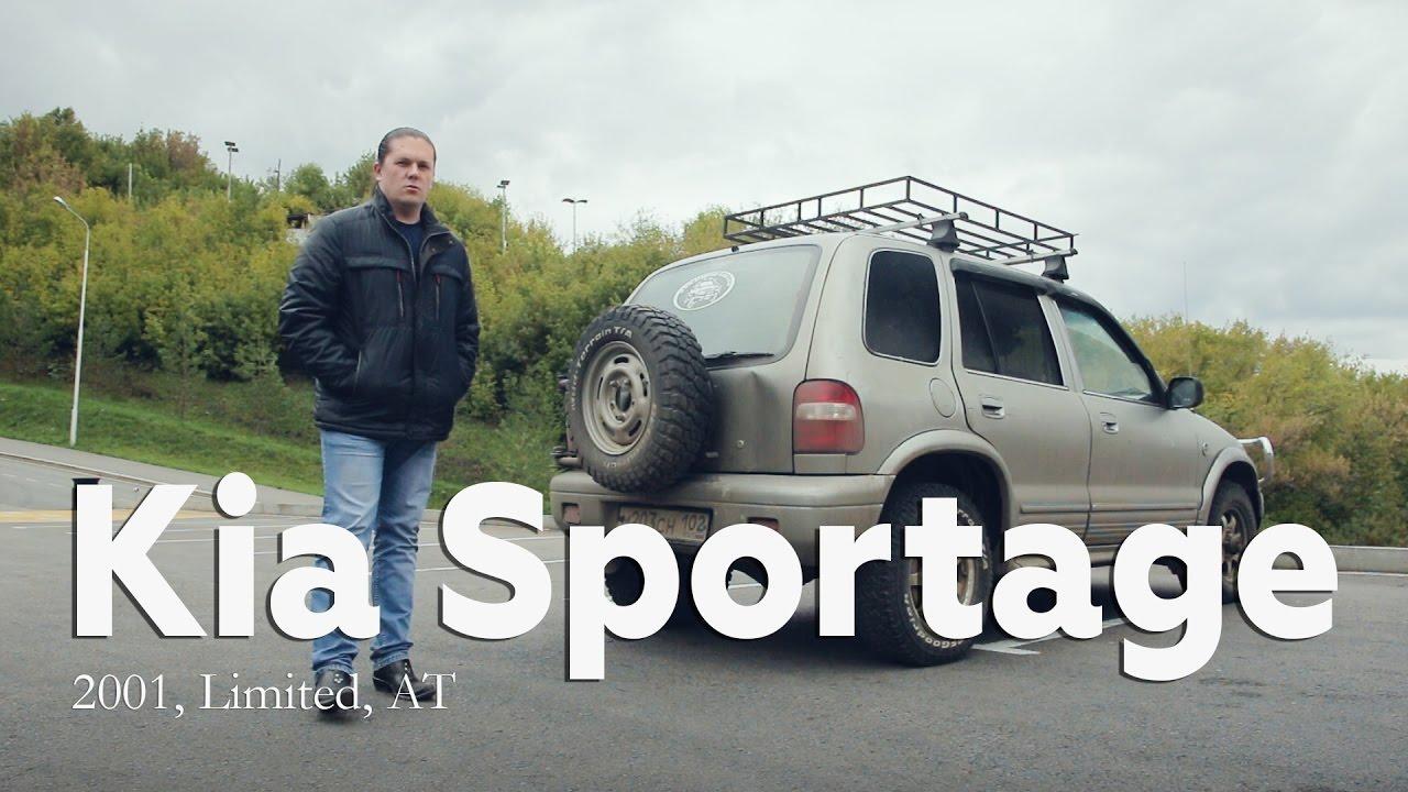 Обзор Kia Sportage (2001, AT, Limited)