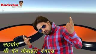 Rajasthani super DJ song Kali bullet