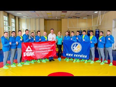Федерація змішаних єдиноборств ММА України / Peak Sport Ukraine