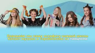 High Up 5 - Танчики (Караоке)