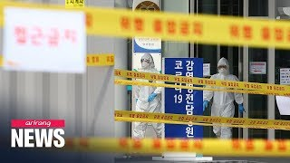 22 Deaths And 3,736 People Infected With Covid-19 In S. Korea