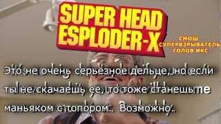 SMOSH - САМАЯ ЖЕСТОКАЯ ИГРА?! (MOST VIOLENT GAME EVER!?) [RUS SUB]