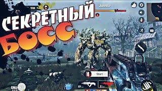 ПАСХАЛКИ и  СЕКРЕТНЫЙ второй босс ДЖУБОККО в CoD Mobile