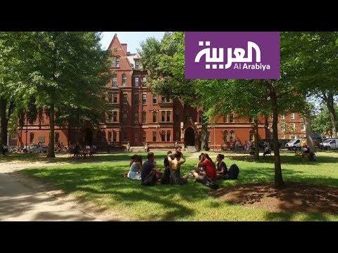 السياحة عبر العربية | جولة في جامعة جون هارفرد في بوسطن  - نشر قبل 4 ساعة