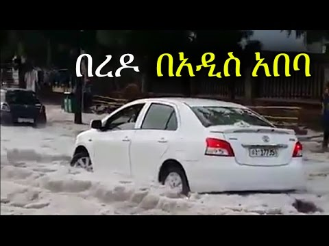 The Addis Ababa Heavy Rain, Watch the Snow on the Streets
