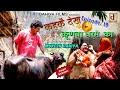 KUNBA DHARME KA || Episode 19 : कहकै देख ... || Haryanvi Superhit Comedy || DAHIYA FILMS